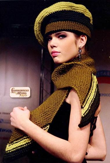 Берет, шапочка и шарф