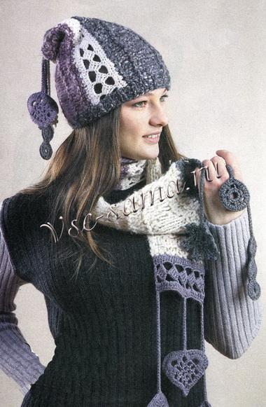 Шапочка, берет и шарф с отделкой