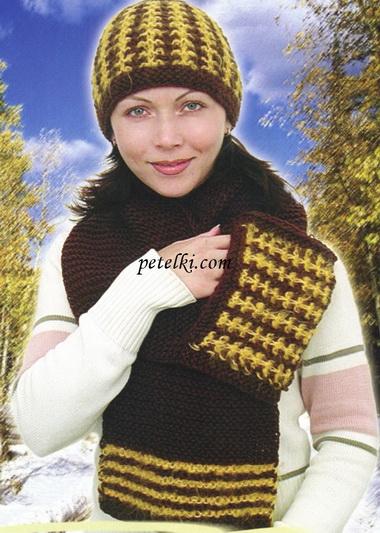 Шапочка и шарф с карманами