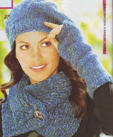 Ажурная шапочка, шарф и напульсники