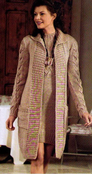 Жакеты, пуловеры, пальто