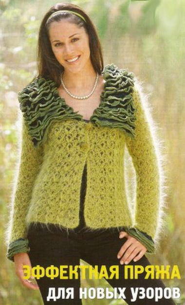 Пуловер с объемным воротником  и манжетами