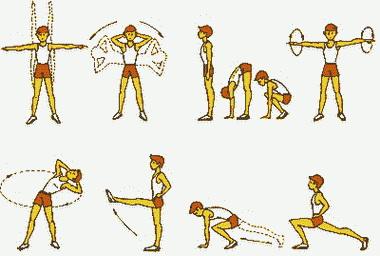 Упражнения для разминки.